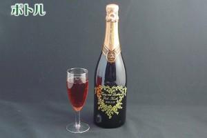 qat_bottle_1