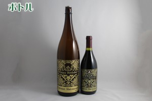 qat_bottle_2