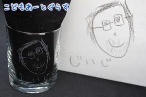 qat_kodomoglass_2