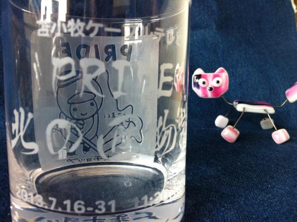 tomachopu_PRIDE_glass